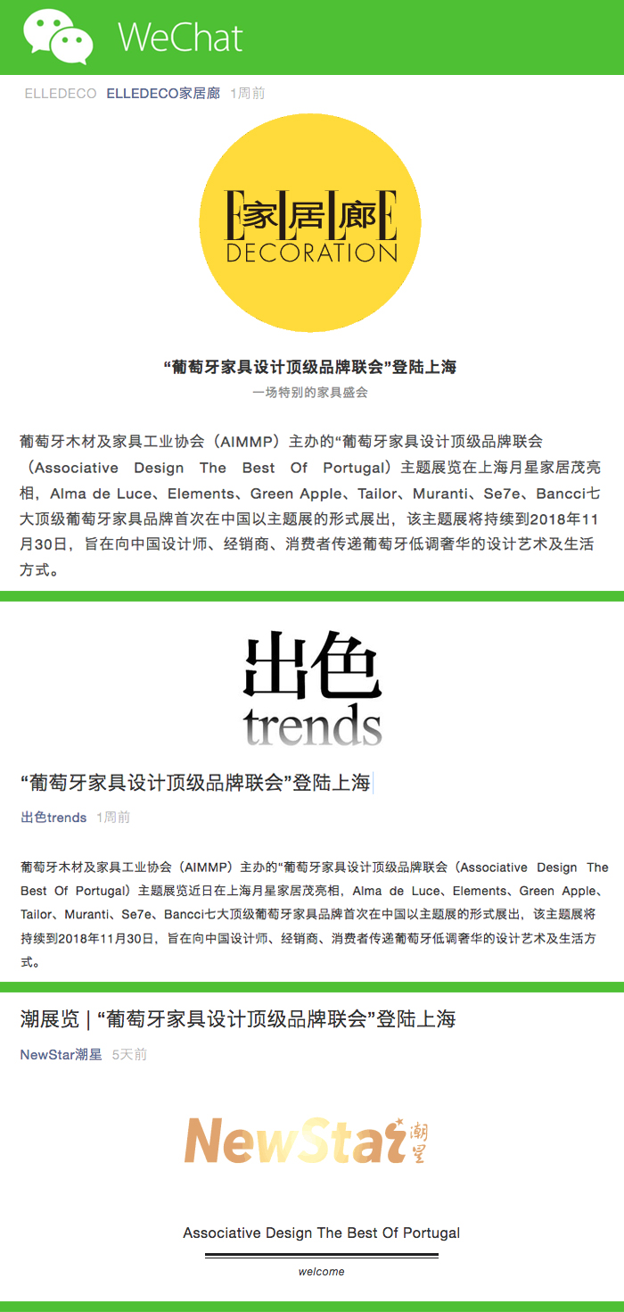 From WeChat Profiles with love  Elle Decoration   link   Trends Ideas   link   NewStar    link