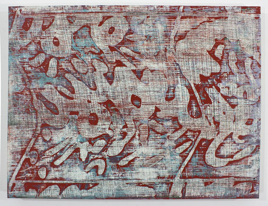 Rose Garden Paranoia    Acrylic on Panel