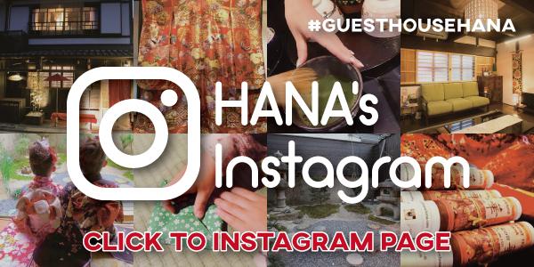 HANA Instagram Banner