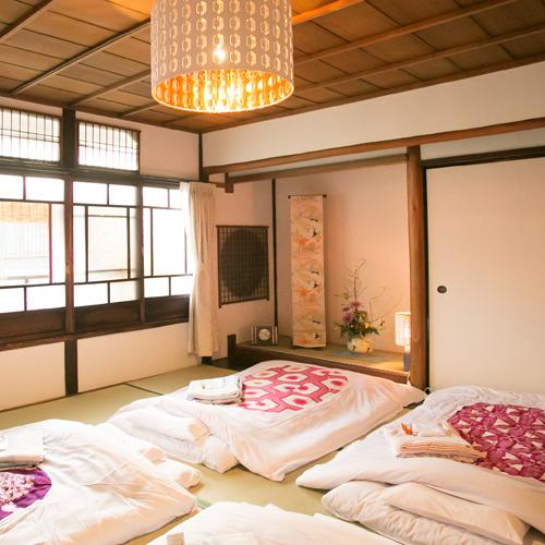 room: Sakura