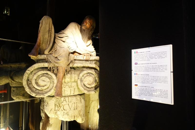 -museum of curiosities -saintly guy wax figure