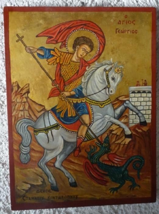 saint george - agios giorgis