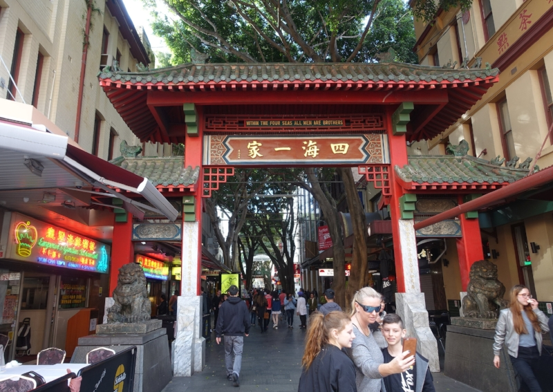 the entrance to chinatown - dixon street