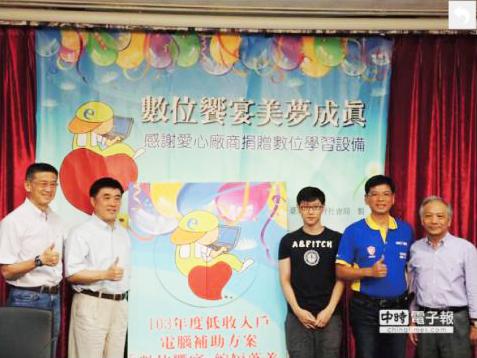 台北市長郝龍斌(左2)與去年獲補助的譚均皓(左3)今一起宣傳本年度補助計劃,鼓勵低收入戶家庭申請購買新電腦。(張潼攝)
