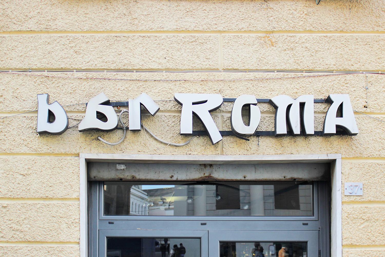 bar roma _originale_mod.png