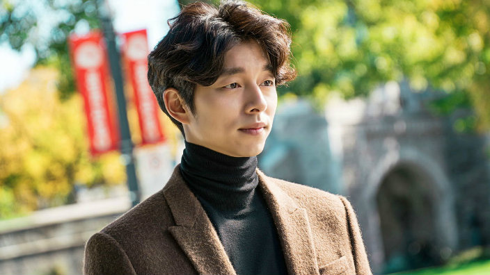 Gong Yoo with his parting perm from Goblin