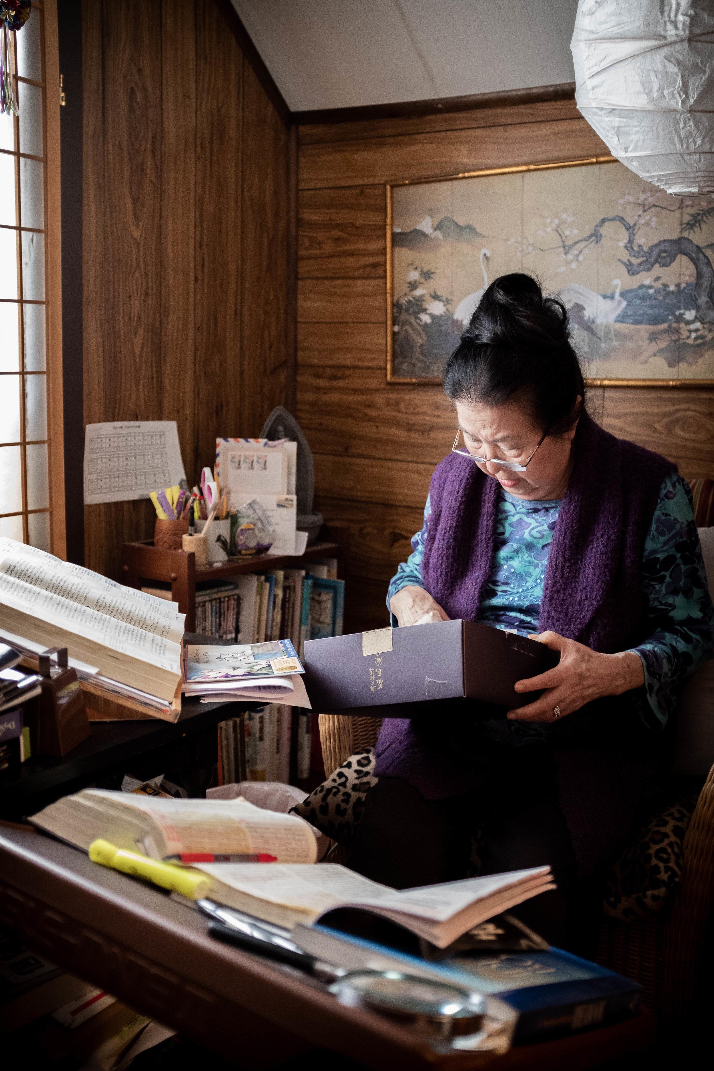 Chizuyo Yoshida Templeman