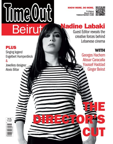 My cover of Nadine Labaki in this months Time Out magazine (Beirut)