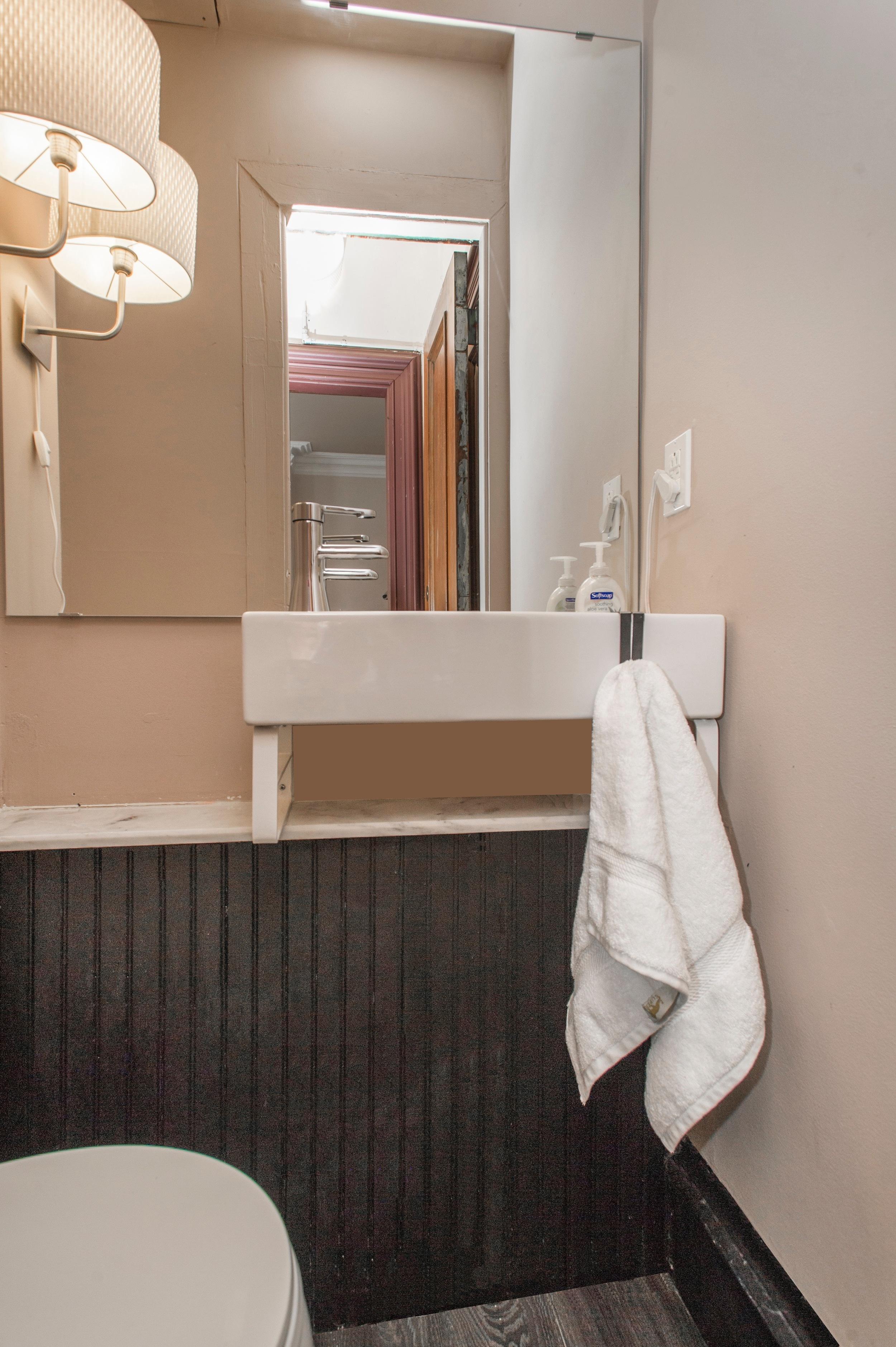 Private half bathroom