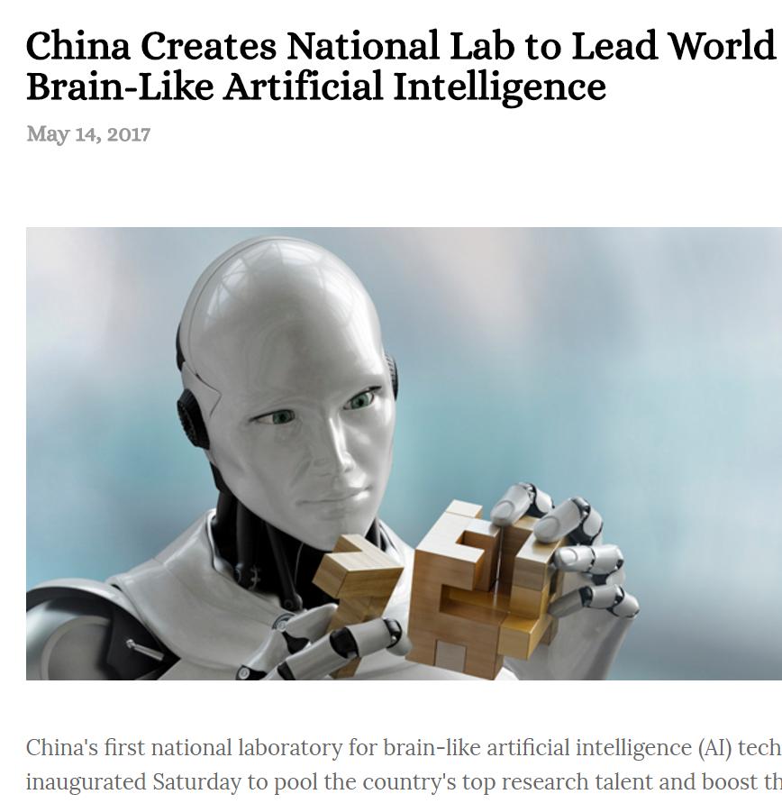 China's brain-like AI