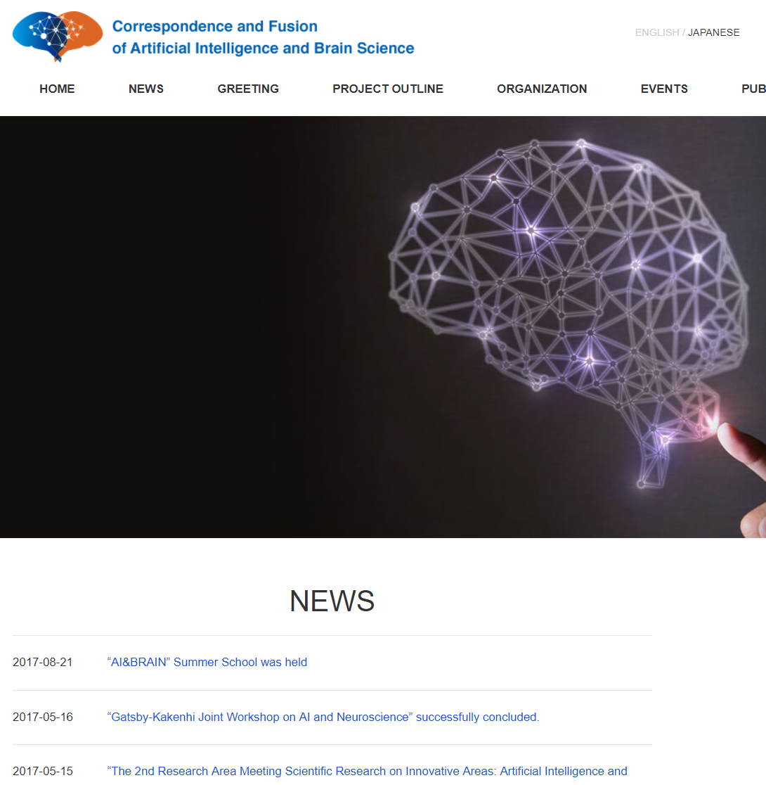 Japan's brain-AI center