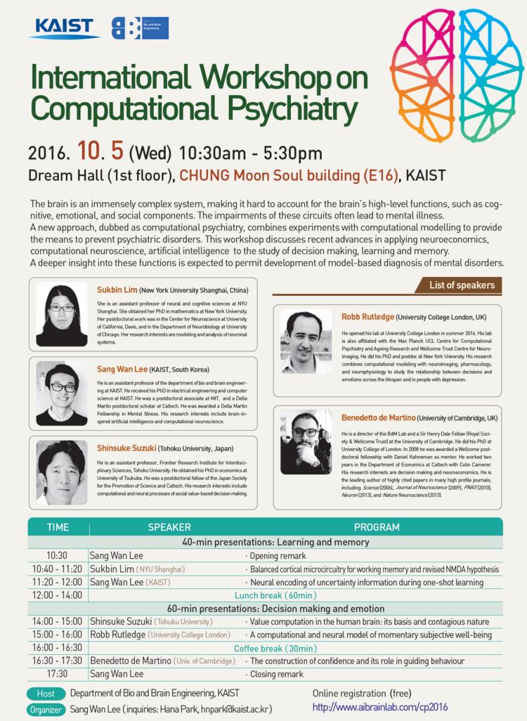 2016_Computational_psychiatry.png