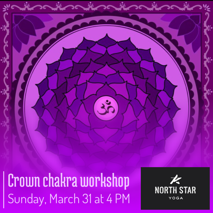 """When we unite the fourth and fifth chakra, we open and illuminate the third eye and we can see heavens influence on earth""  Another way of saying this is that when we get our head and our heart to come together we can see that which is not apparent to most people.  Join Sean for our seventh installation of our chakra series workshops.  You don't need to have come to the past workshops to jump in on this one.  There will be some physical movement, conversation and meditation.  Sunday, March 31 at 4 PM  $20 for Northstar members $25 for nonmembers  Our wish is that you leave this workshop with a sense of center and new vision and feeling in harmony with the world around you.  See you there! Namaste ."