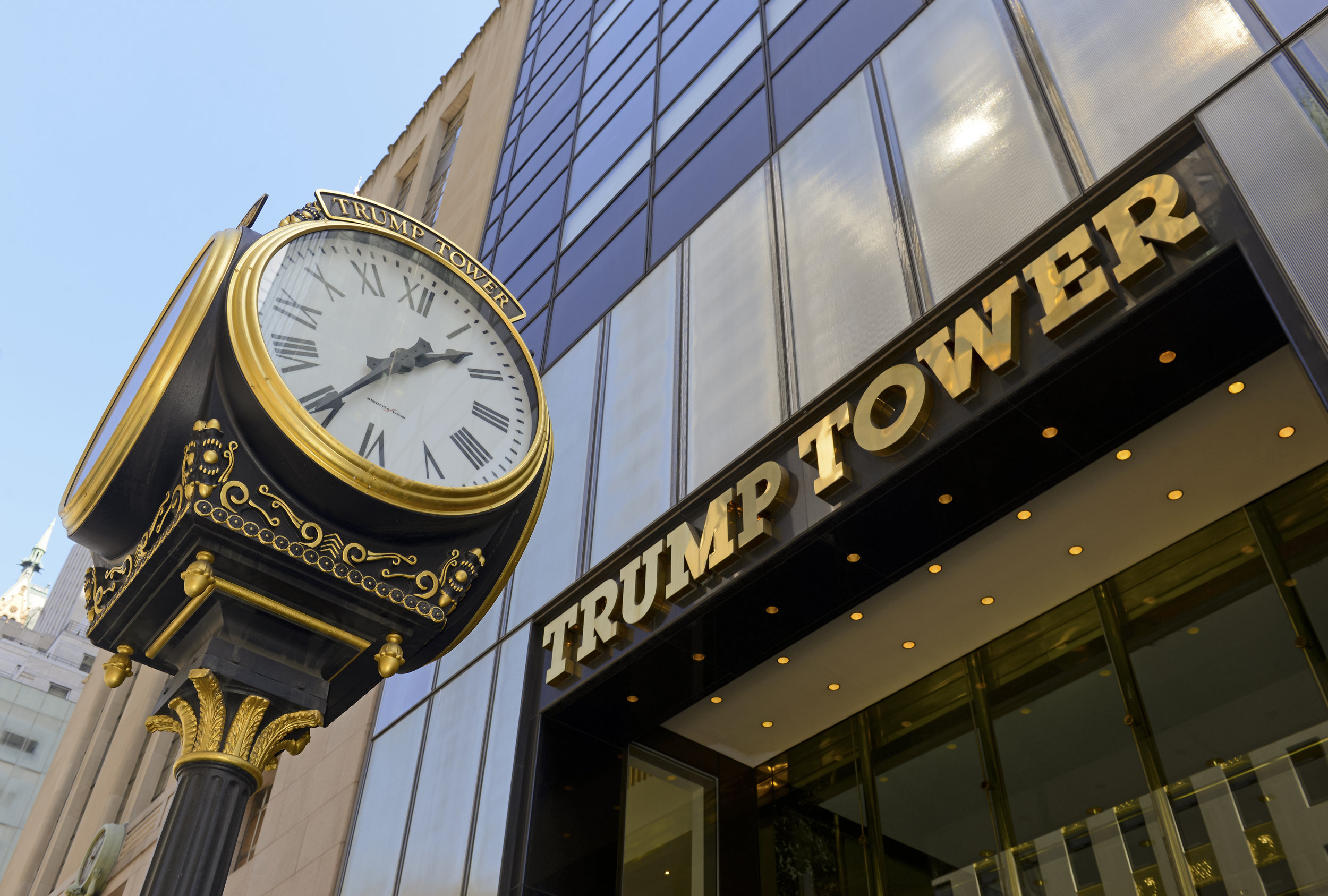 Trump Tower 2015.jpg