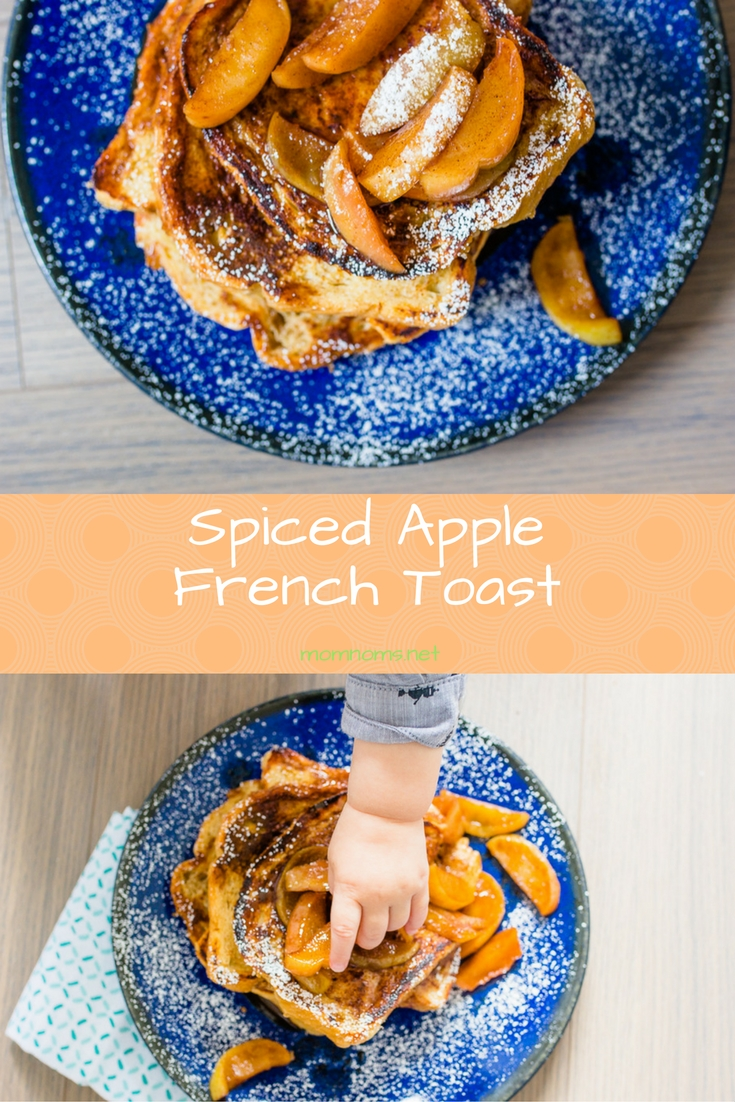This french toast is loaded with fall spices, caramelized apples, and everything good. It makes them hard to resist and even harder to not make more of.  These are perfect for when you want a fancy breakfast without leaving the warmth of your house.