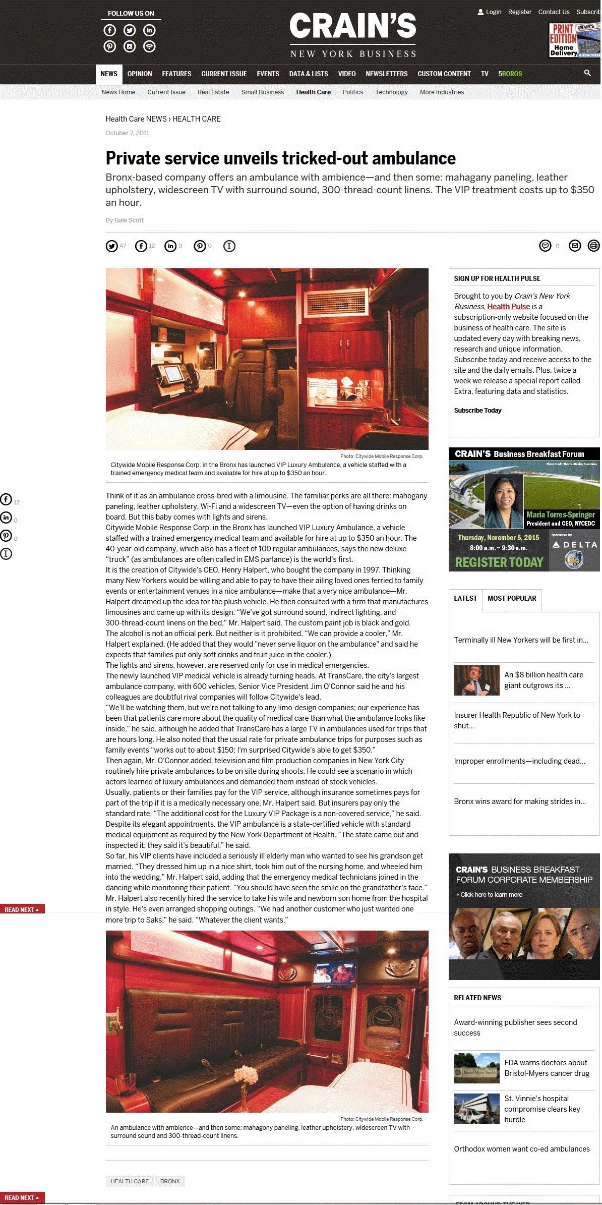 Crains NY article citywide luxury ambulance