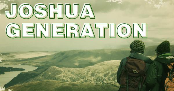 joshua generation