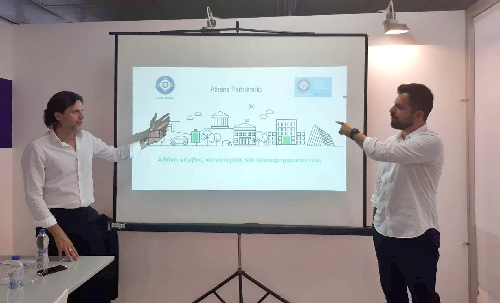Athens Partnership Executive Director, Alexandros Kambouroglou and ADL project manager, Antonis Papadopoulos present a workshop on how public-private partnerships can be the key to unleashing smart city potential, at the 83rd Thessaloniki International Fair.