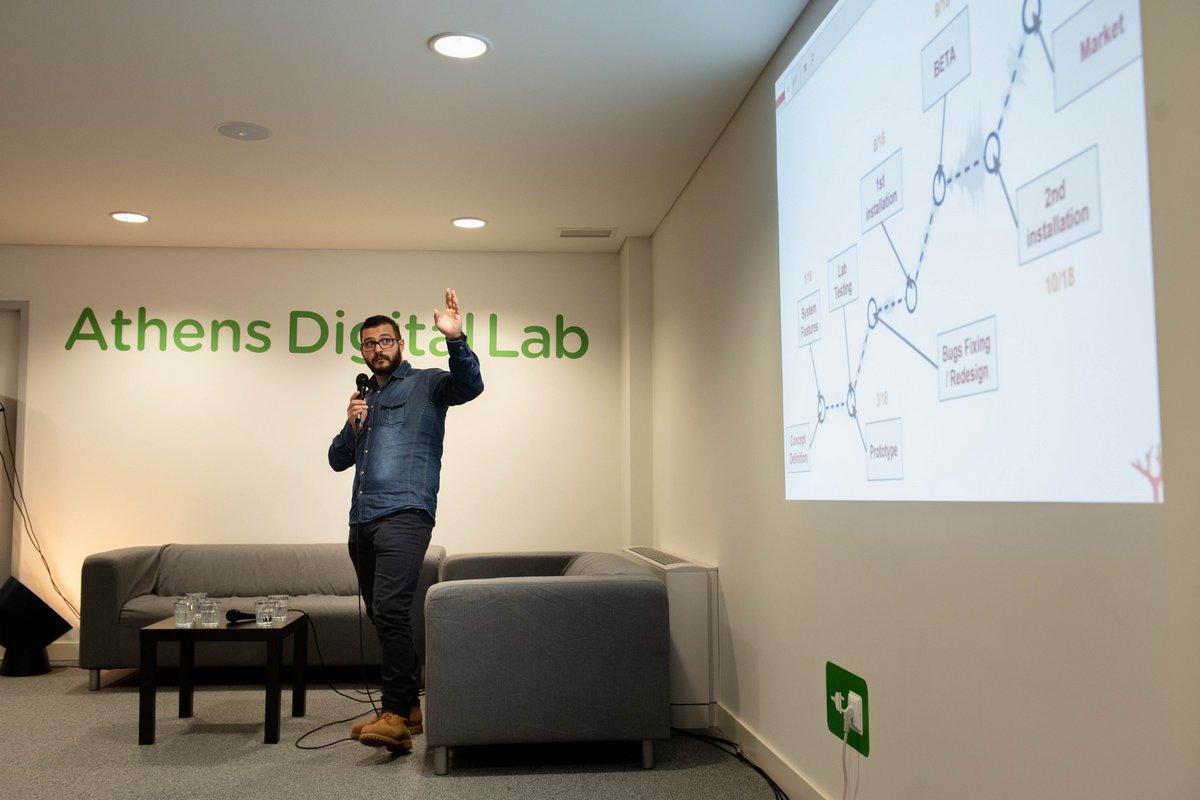athens digital lab inagros
