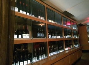 Accord's impressive wine collection