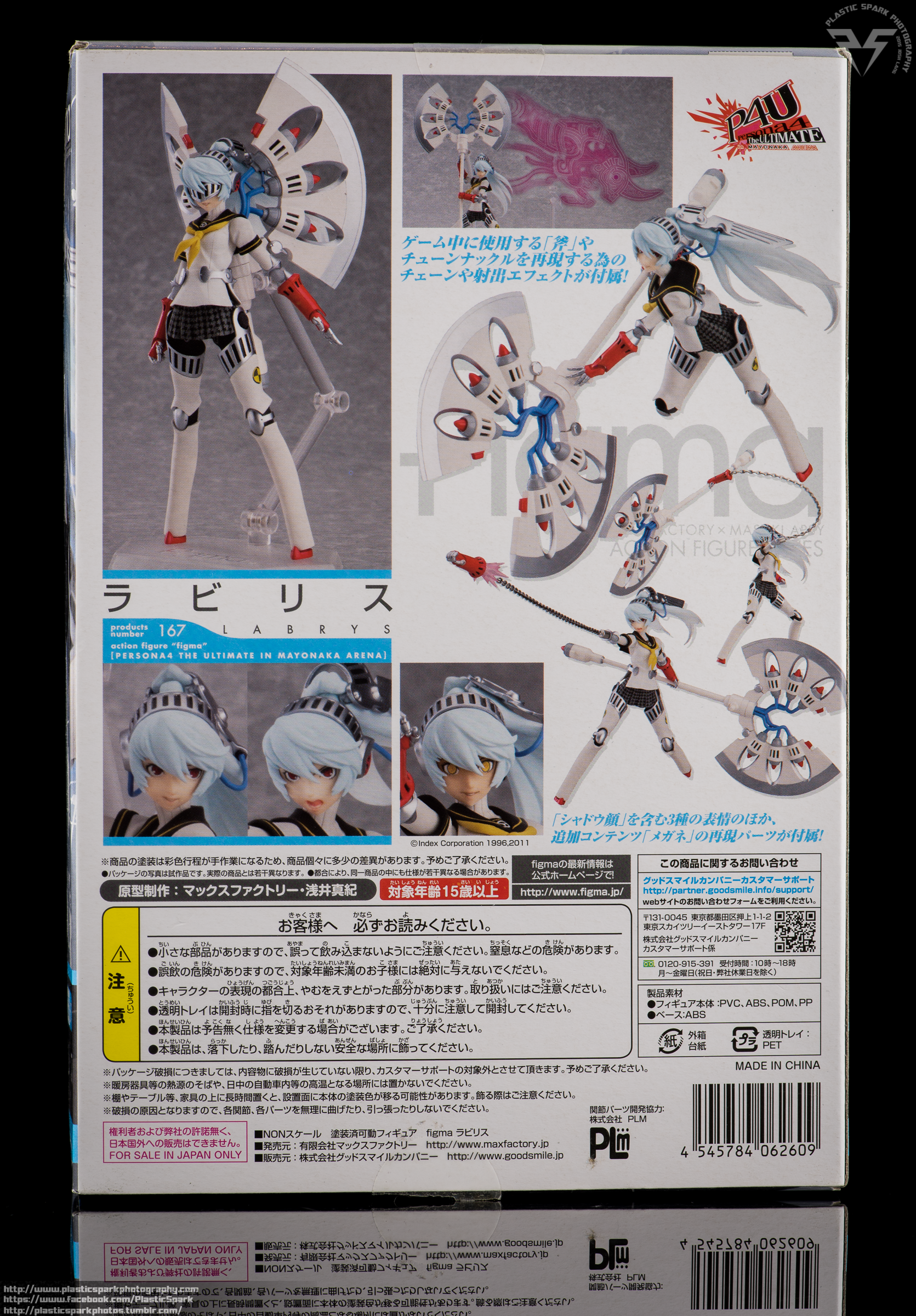 Figma-Labrys-(33-of-33).png