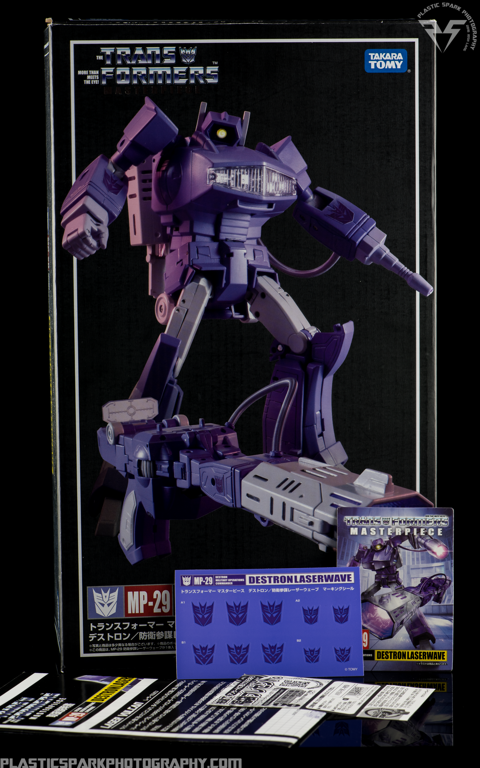 MP-29-Masterpiece-Shockwave-(21-of-21).png
