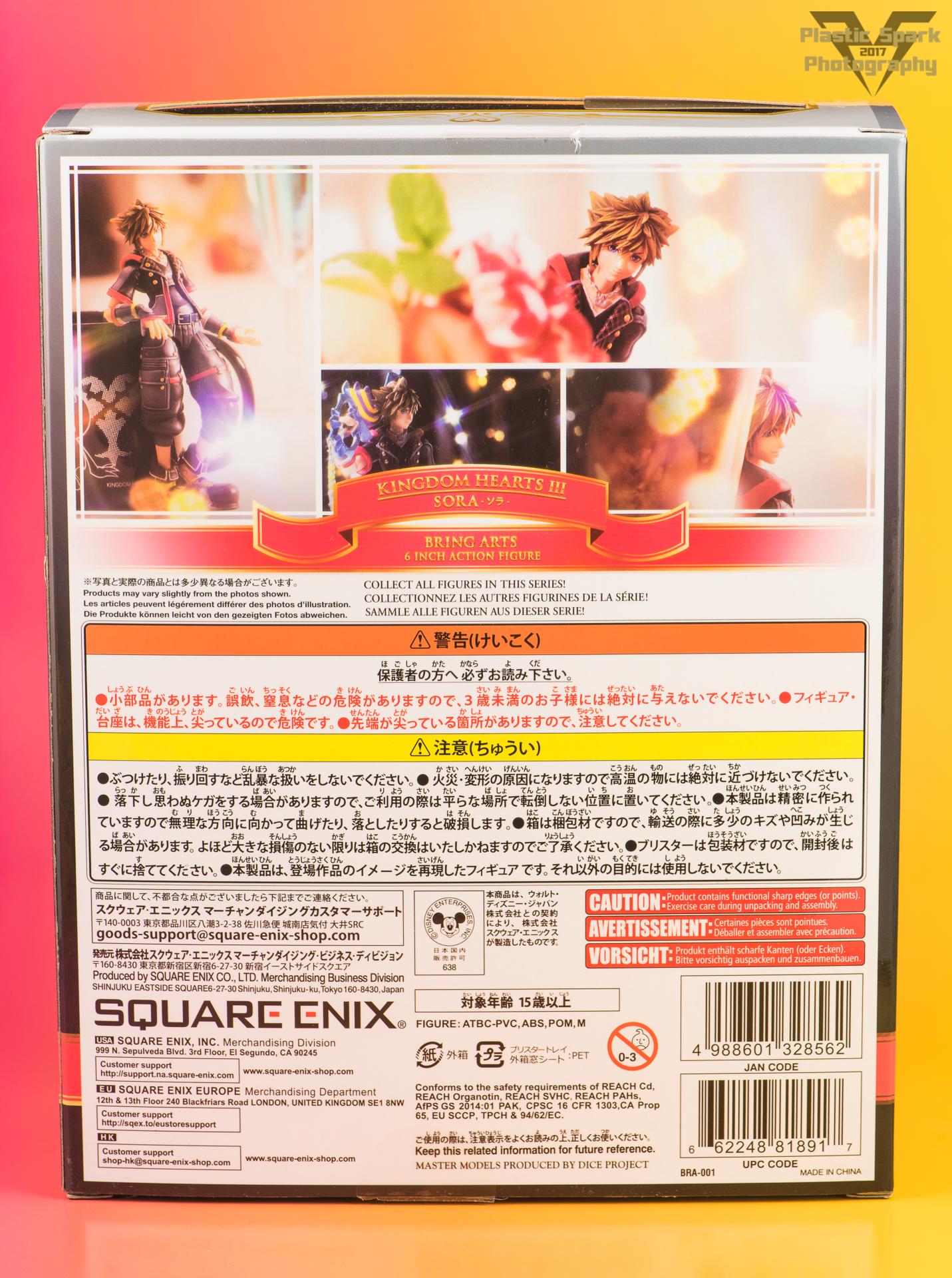 Square-Enix-Bring-Arts-Sora-(24-of-31).png