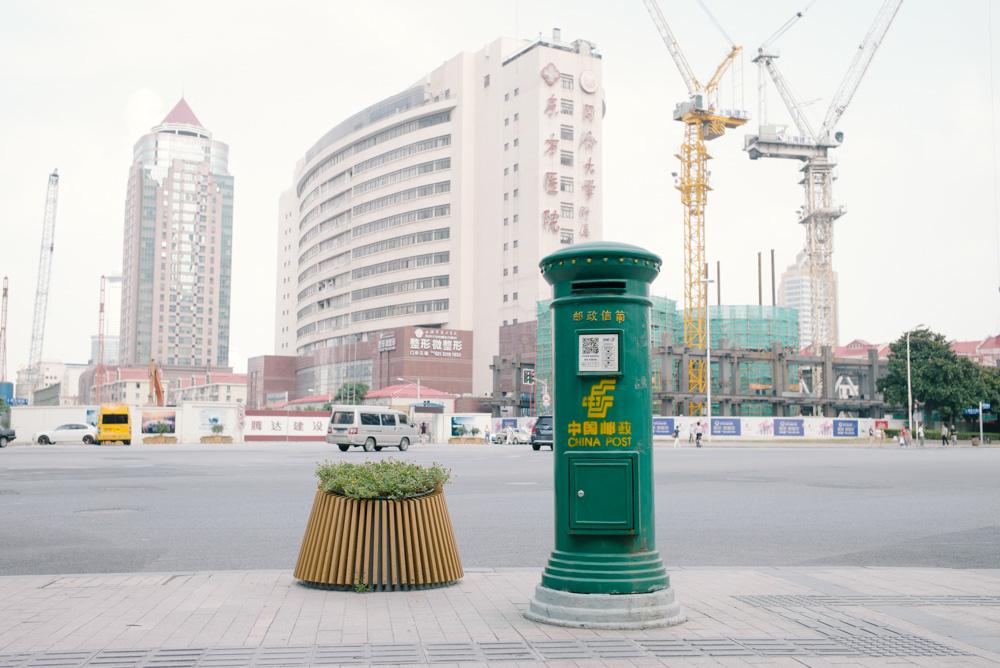 上海かわいいシリーズ:都市とポスト