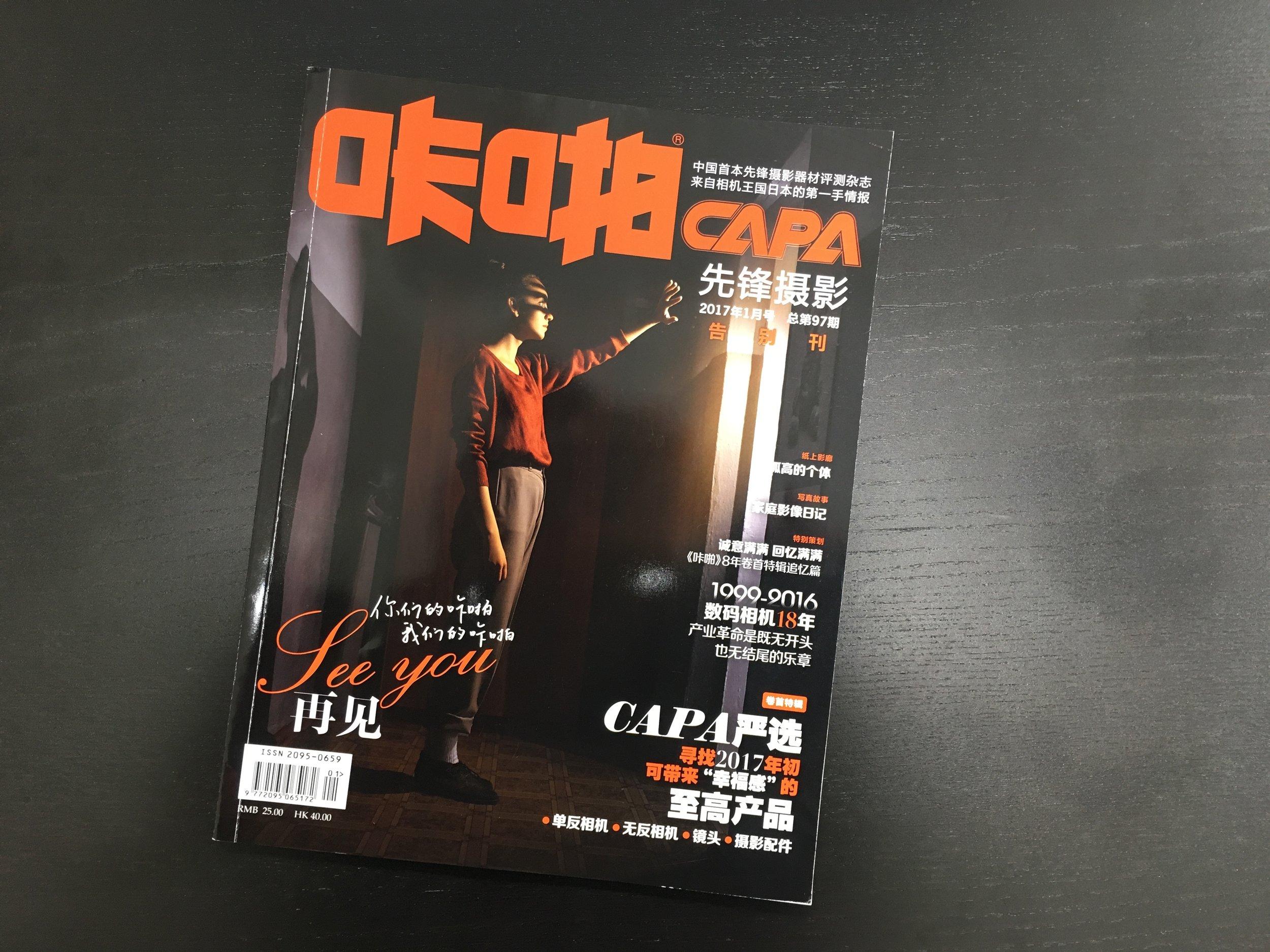 capa_00.JPG