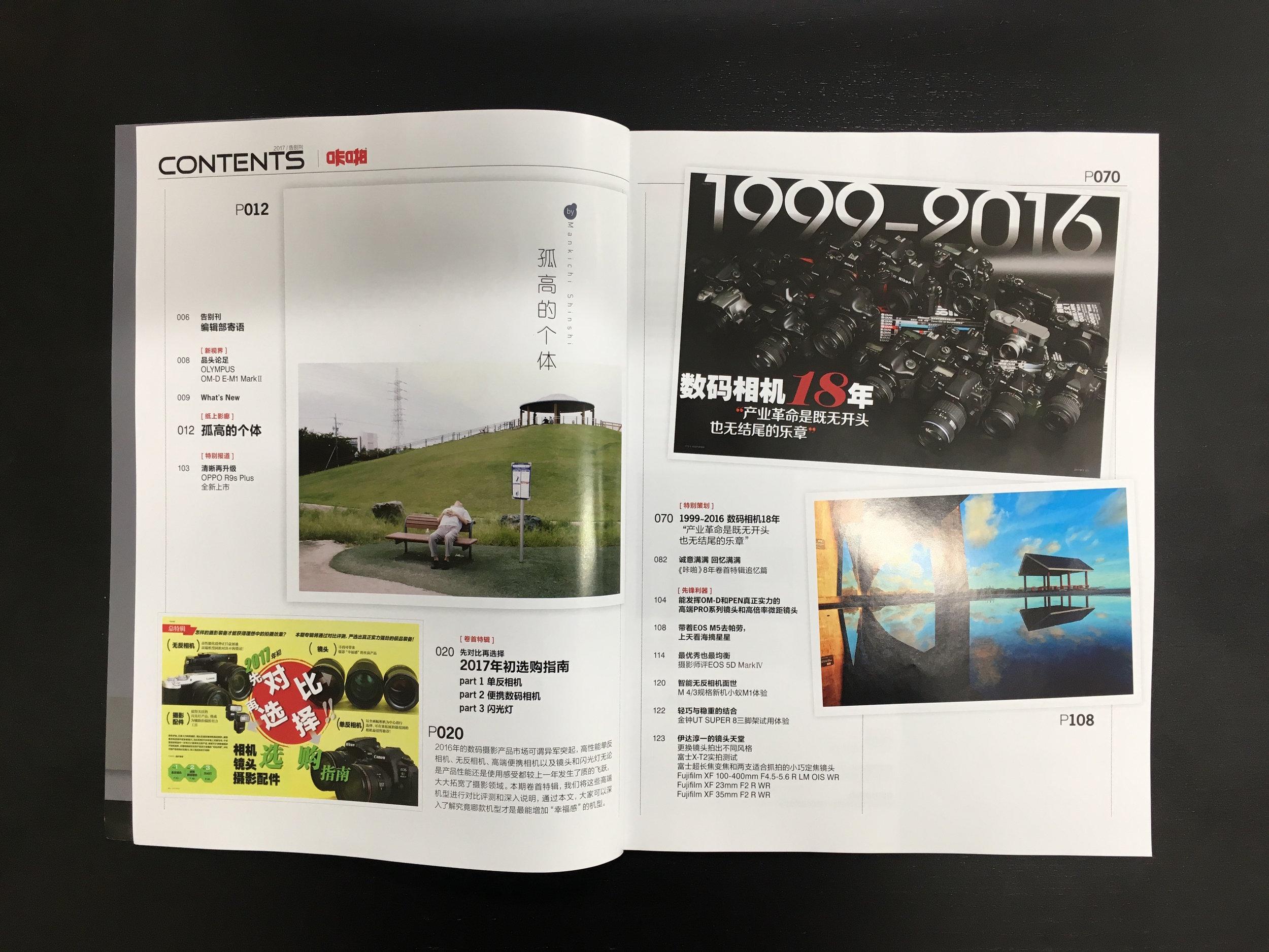 capa_01.JPG