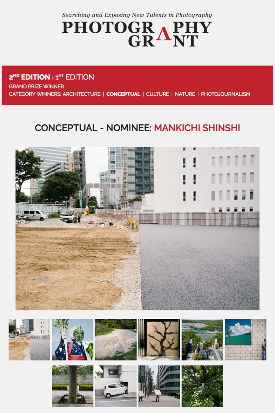 grant.photogrvphy.com_winne.jpg