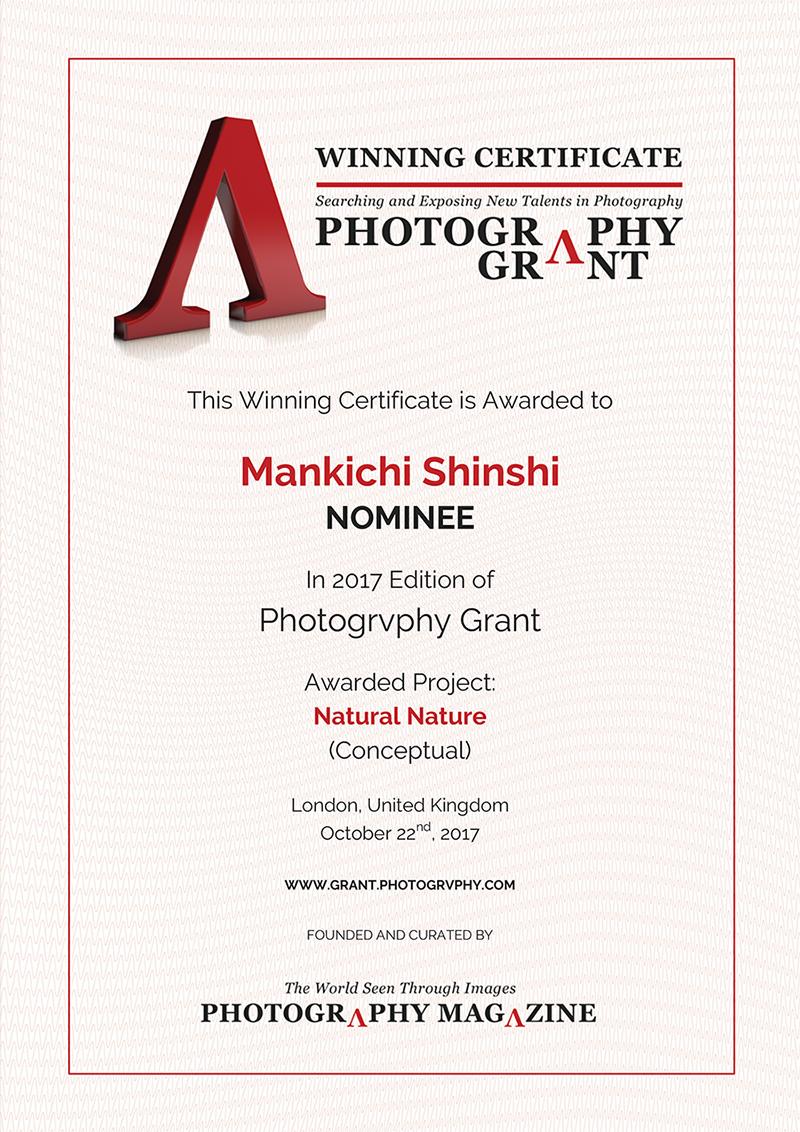 grant_certifcate_Mankichi_Shinshi.jpg