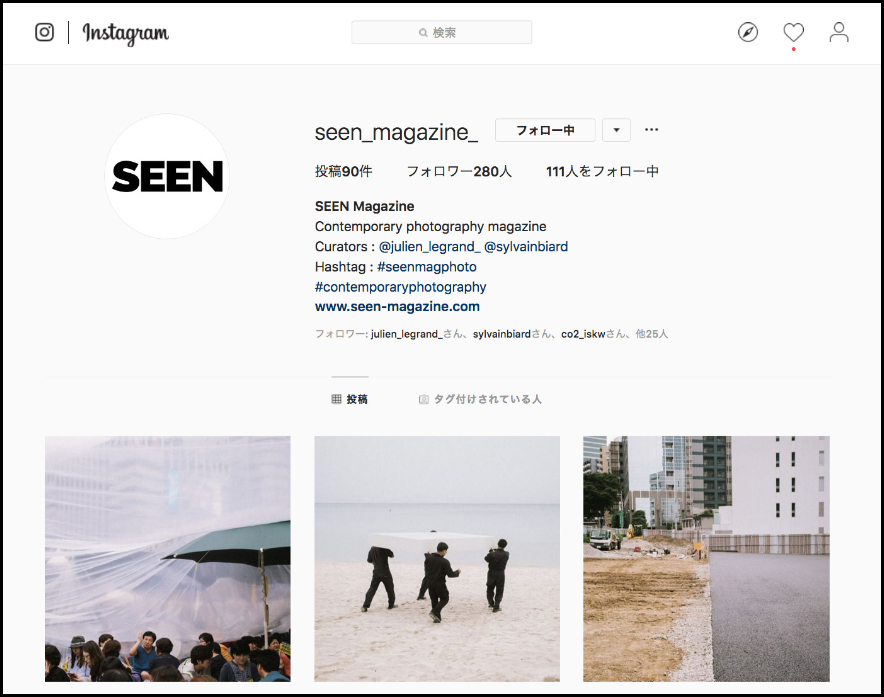 seen_magazine_20190411_3.jpg