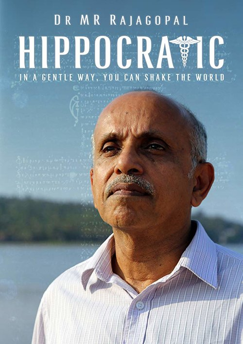 hippocratic+poster.jpg