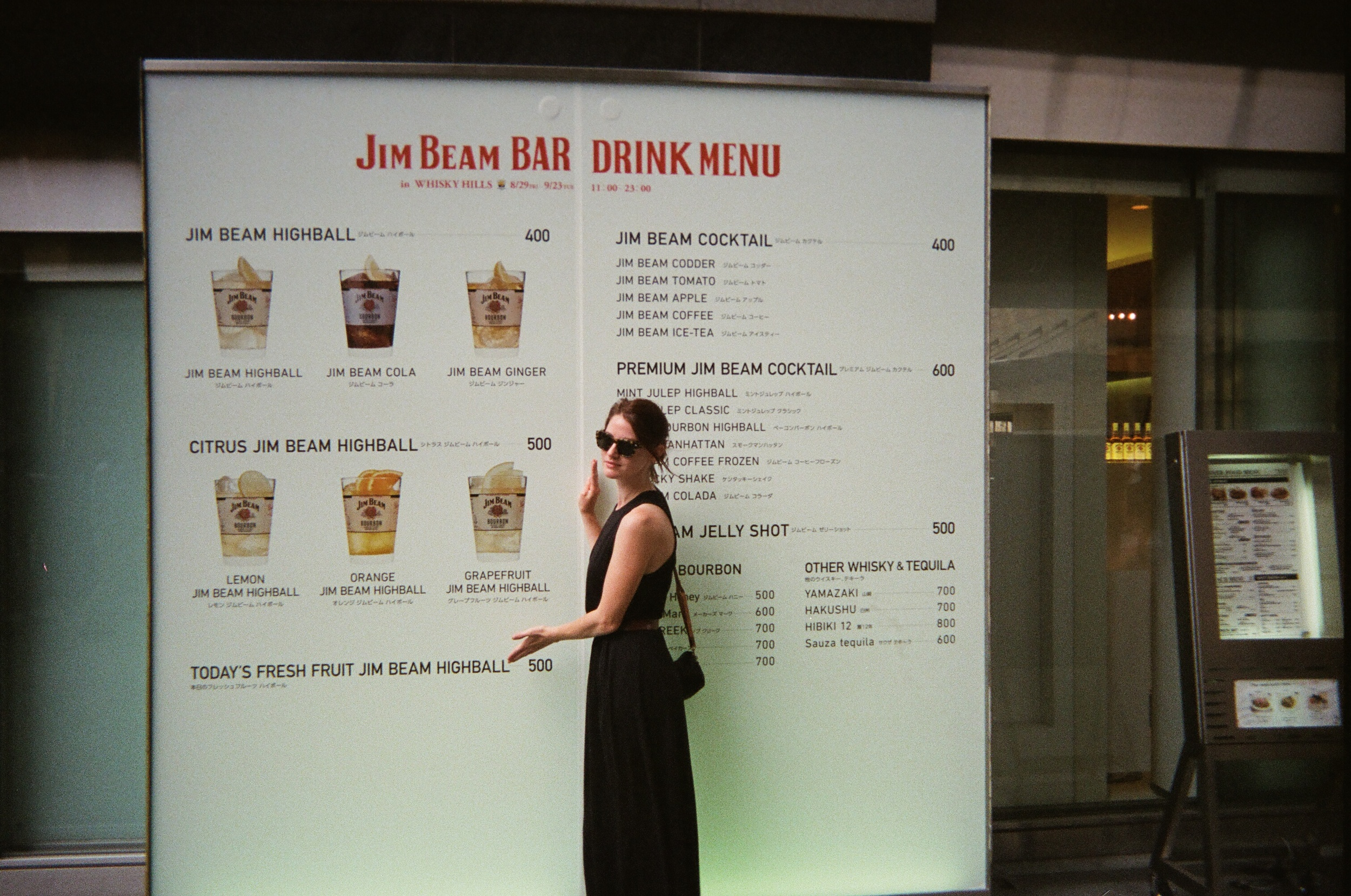 The chill Japanese attitude to public drinking is admirable, and despite the claim that everything is expensive in Tokyo, if your standards are low you can find a very refreshing beverage for less than five dollars (and no tip!).