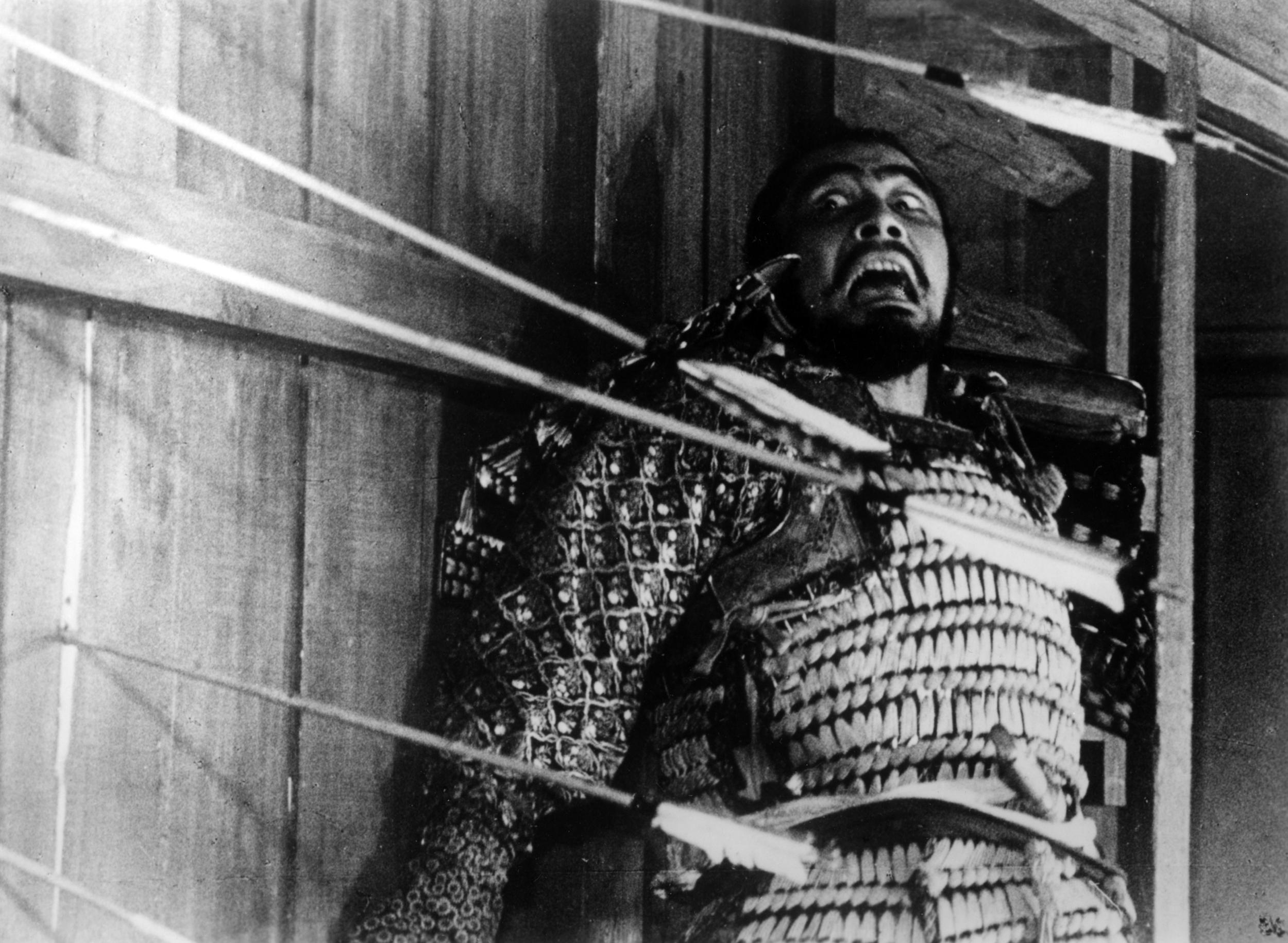 Film still from Kurosawa's  Throne of Blood