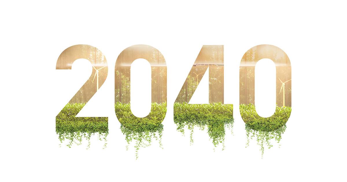 2040 film.jpg