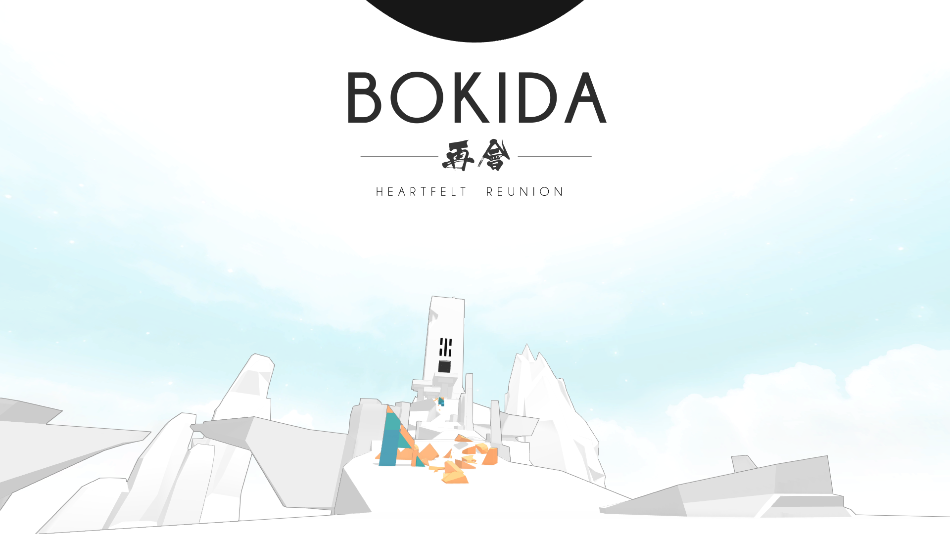 Bokida - new screen 11.png