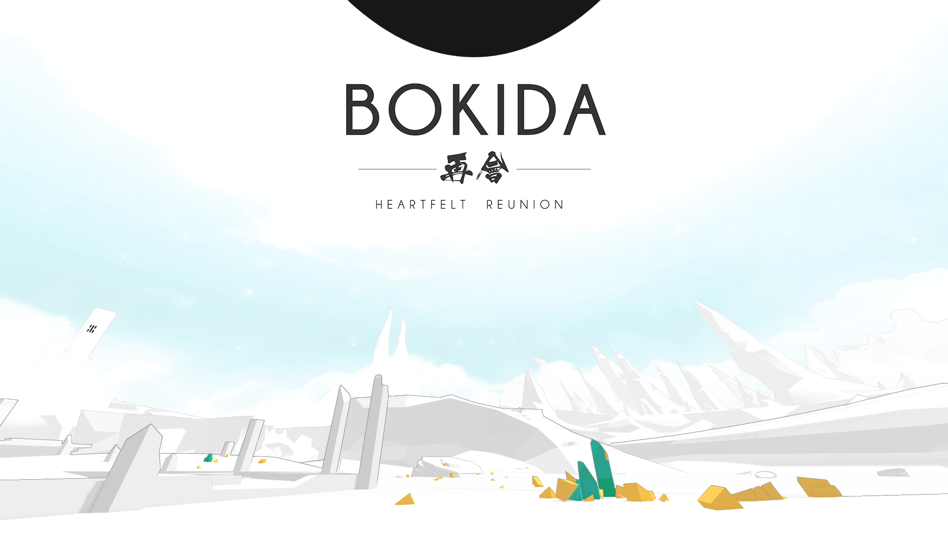 Bokida - new screen 10.png