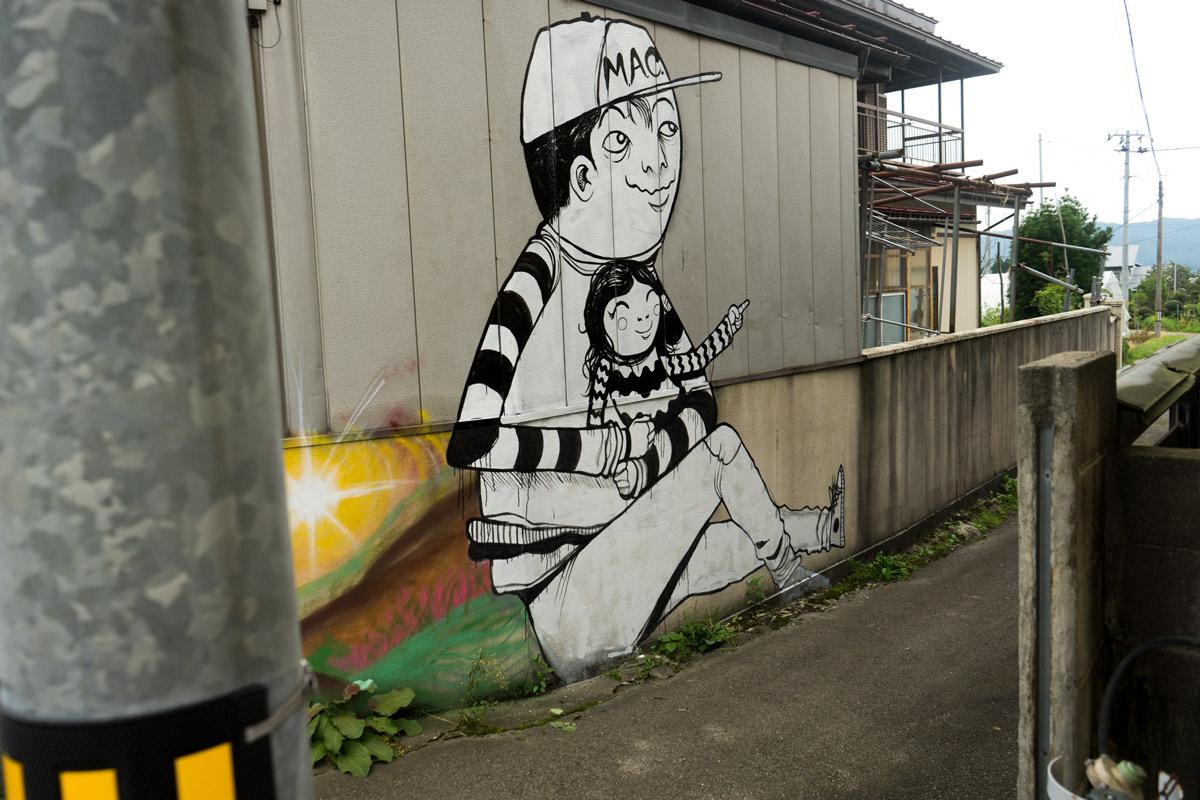 Yamagata-Mural-4.jpg