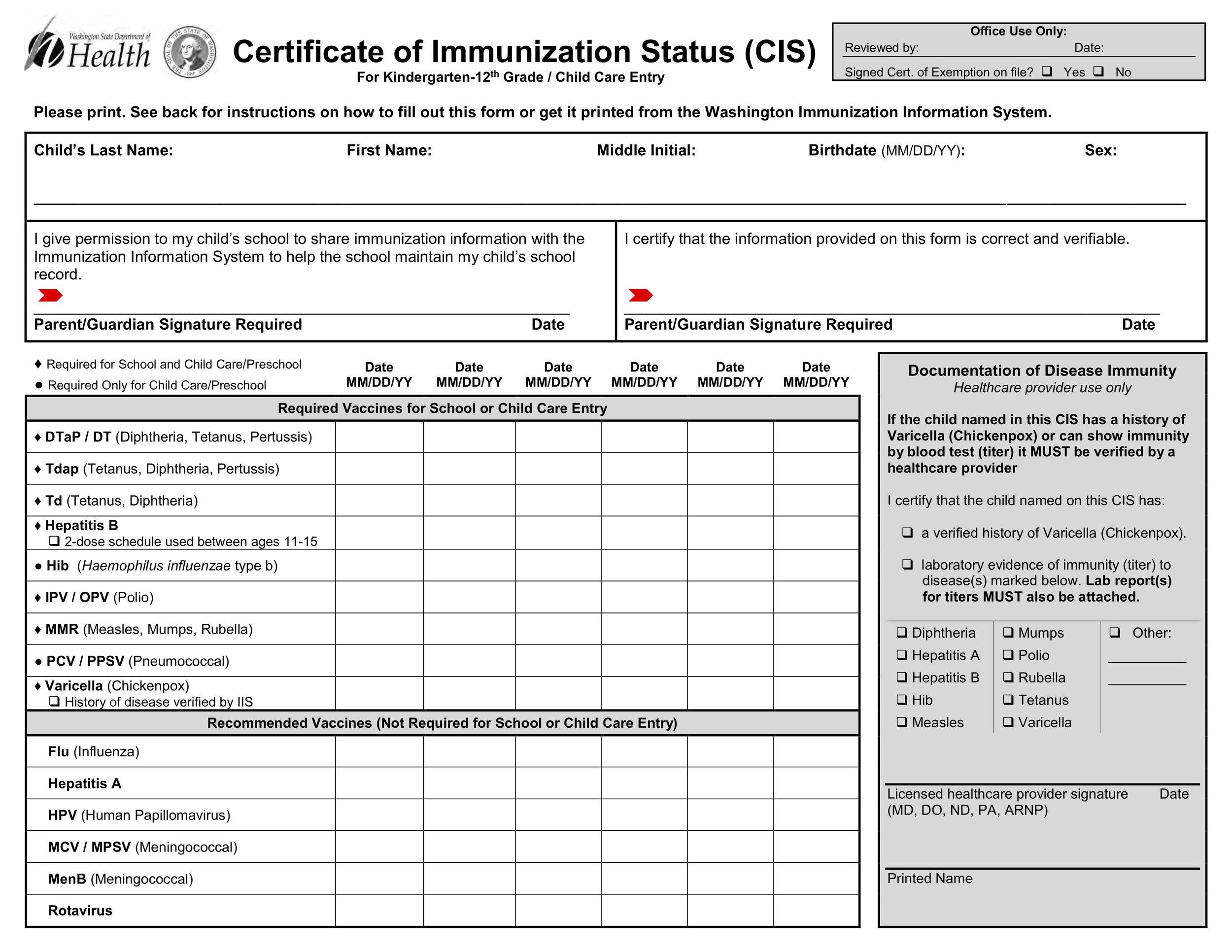 Immunization Form.jpg