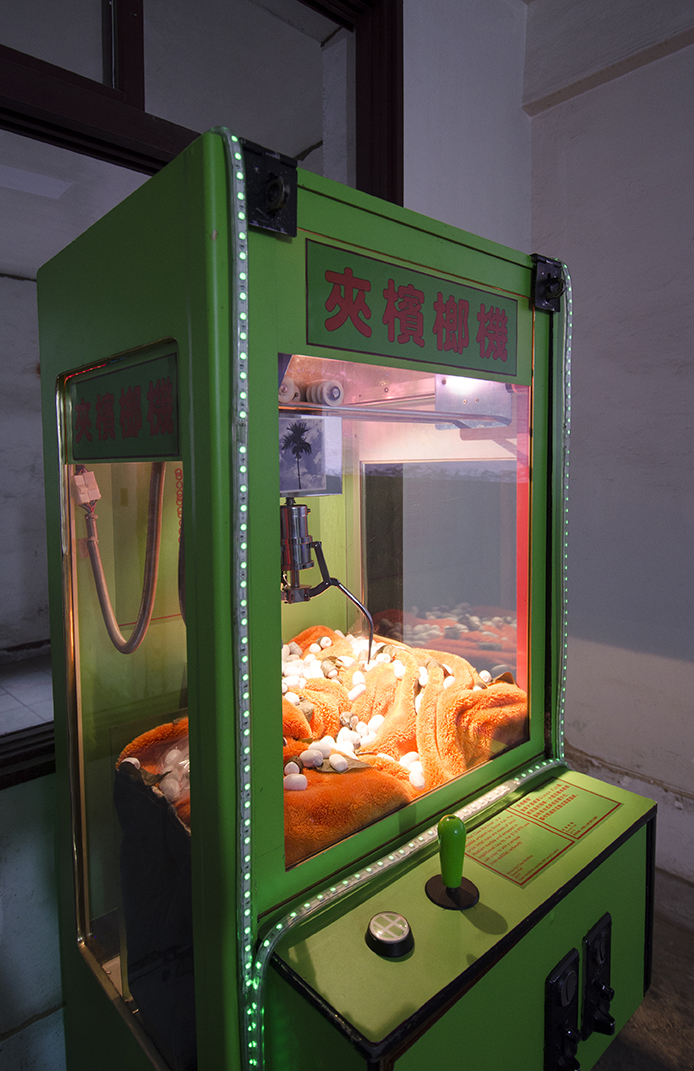 8 - Betel Nut Claw Machine.jpg