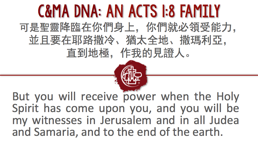 cma dna.png
