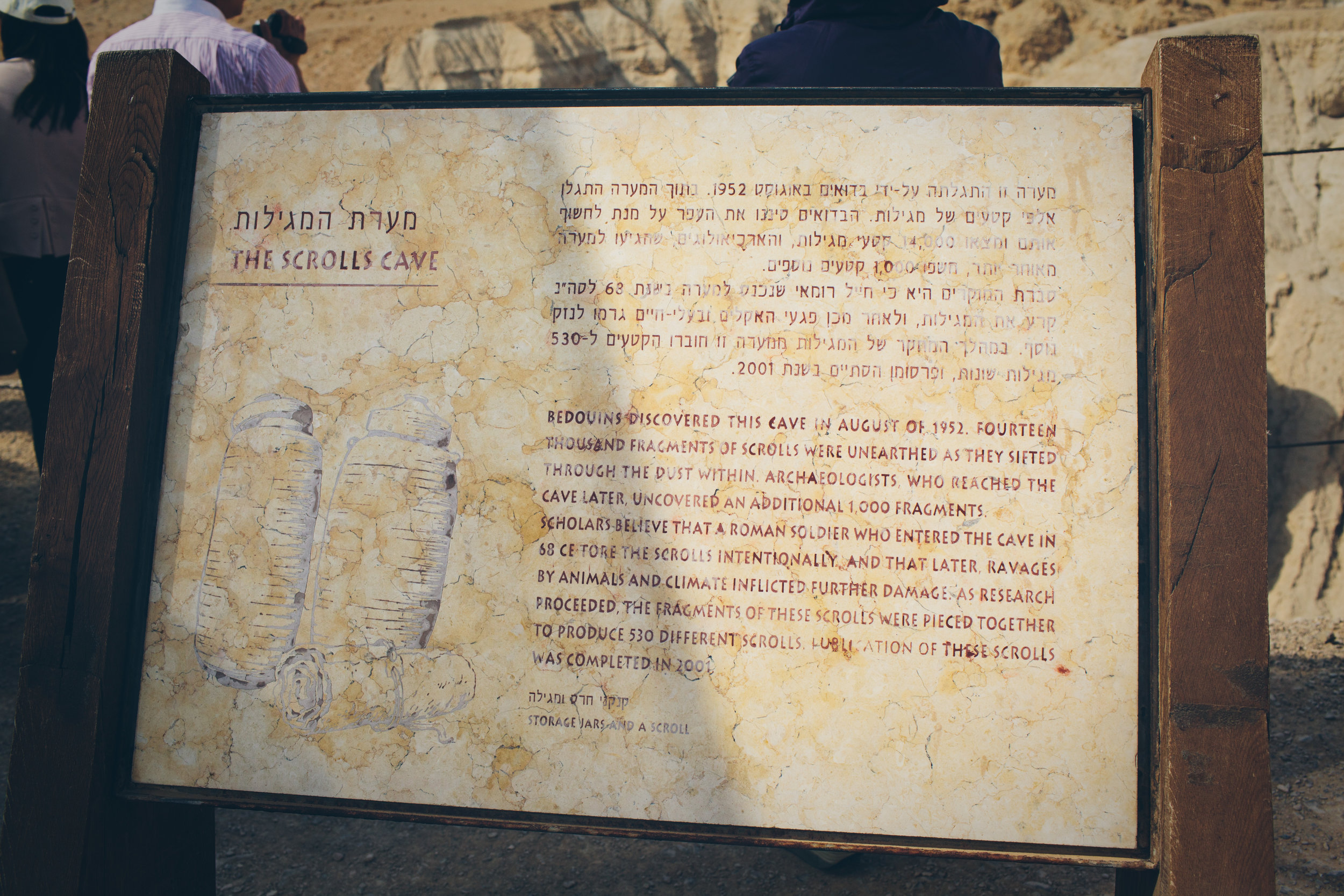 ISRAEL-JERUSALEM-NYC-CYNTHIACHUNG-0656.jpg
