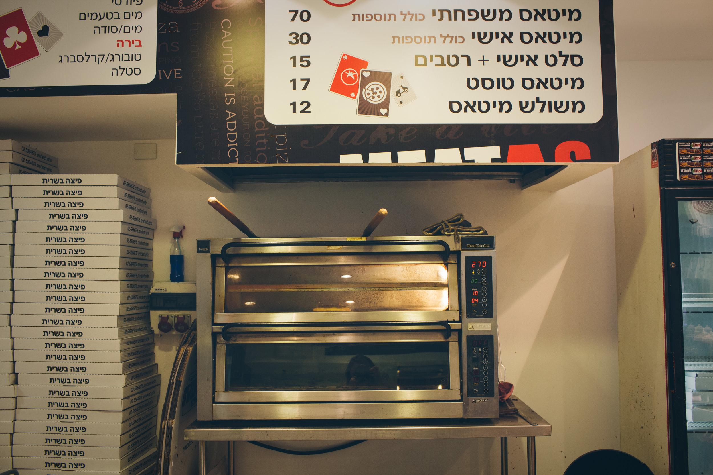 ISRAEL-JERUSALEM-NYC-CYNTHIACHUNG-1178.jpg