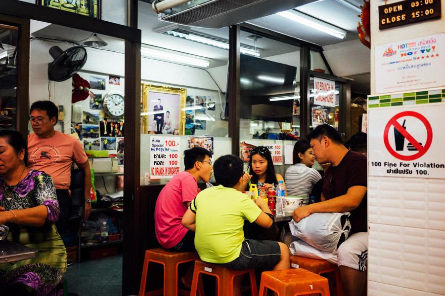 Madelene-Farin-Thailand-229.jpg