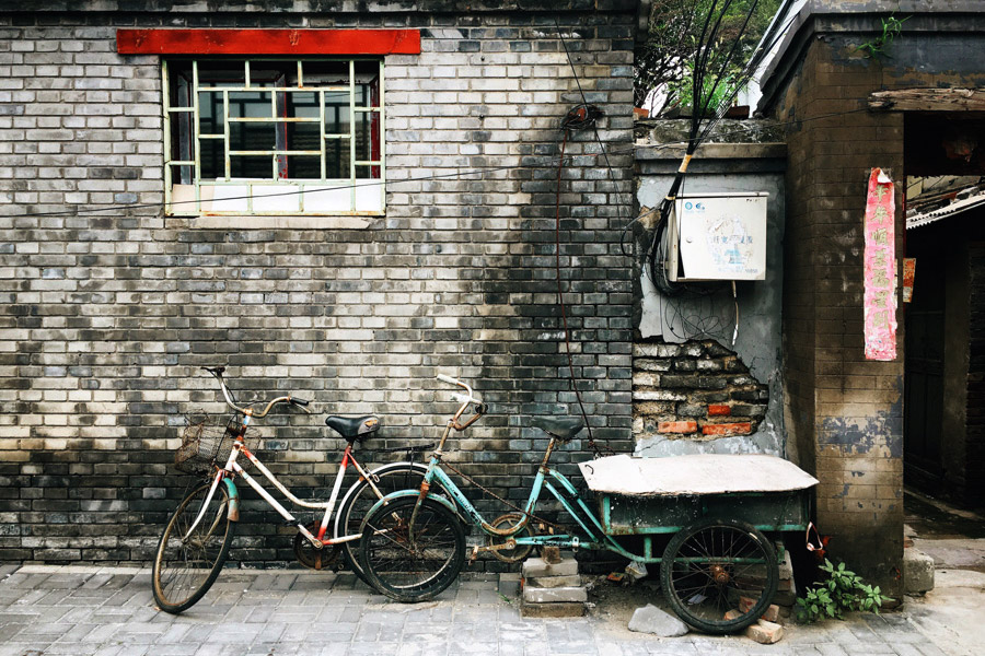 Beijing bikes parked on our hutong. There's a lot of grit and charm in the small streets of this big city.