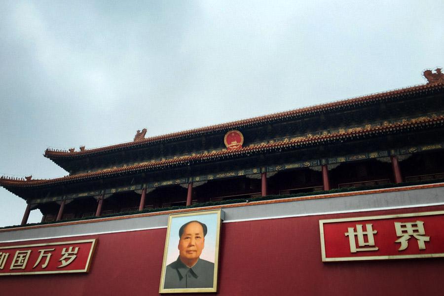 The Mausoleum of Mao Zedong.