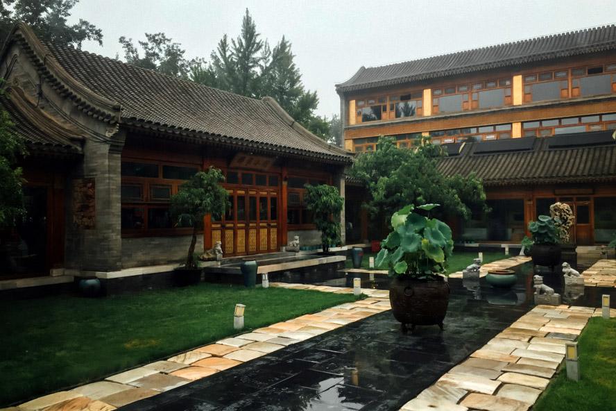 Beijing Najia Xiaojiuguan .
