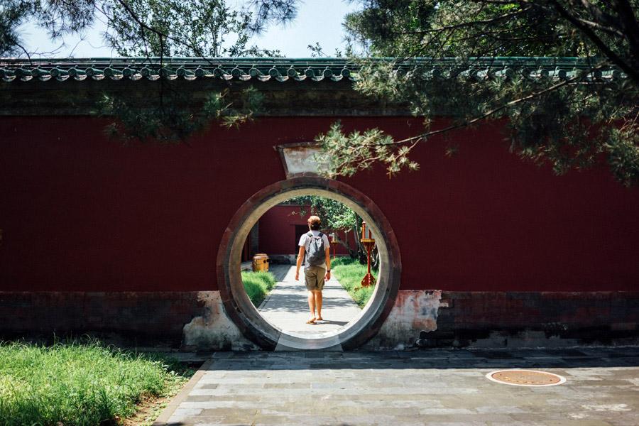 Madelene-Farin-China-0022.jpg
